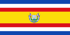 Bandera de Guatemala de 1858 – 1871