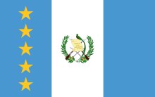 Bandera del Presidente de Guatemala
