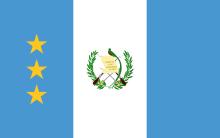 Bandera del Presidente de la Corte Suprema de Justicia de Guatemala