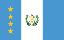 Bandera del Presidente del Congreso de Guatemala