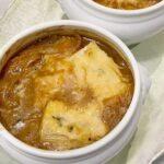 Receta de Sopa de Cebolla Guatemalteca